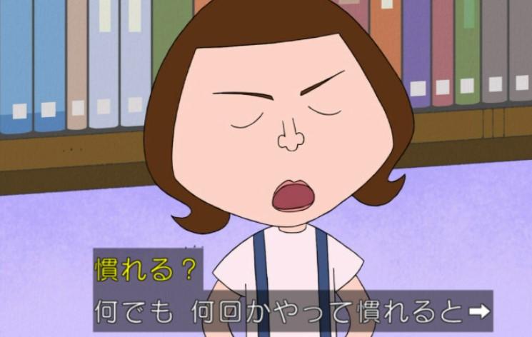 ちびまる子ちゃん前田さんの悲惨な過去やウザすぎエピソード4選